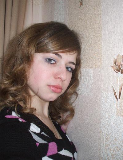 Анна Дубовская, 26 марта , Волгоград, id45609585