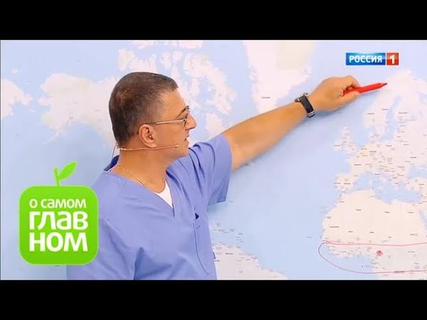 Проблемы с простатой межпозвоночная грыжа распространение болезней в мире Доктор Мясников