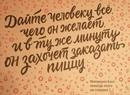 Вячеслав Назаров фото #5