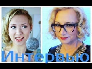 Интервью с Мариной Михиной: порно-колхоз (это наше все!) и блогерская жизнь:)