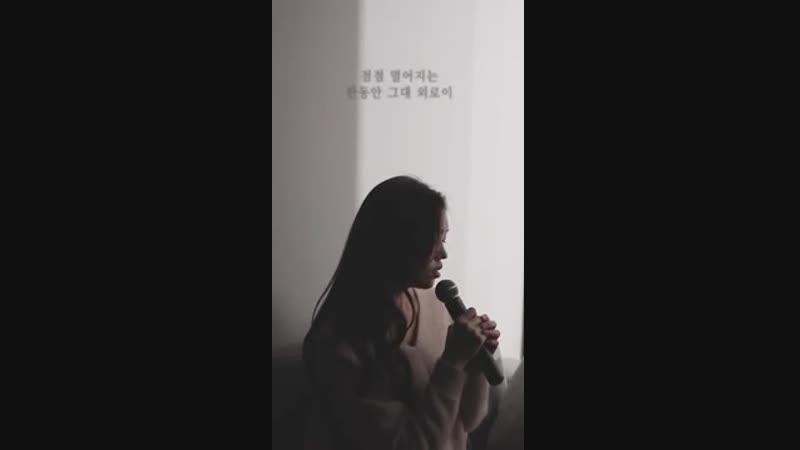 케이윌(K.will) - 내 생에 아름다운 (Beautiful Moment Cover)