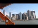 Бесплатный паром в Нью-Йорке. (Staten Island) Стейтен Айленд-Манхеттен.