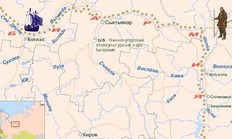 Тюменской области,