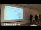 Настройка контекстной рекламы в Яндекс.Директ и Google.Adwords. Практический курс. Часть 1.