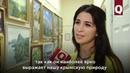 Первая выставка художника самоучки Лемары Амзаевой