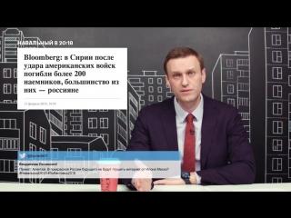«Министерство обороны просто предало российских граждан!»