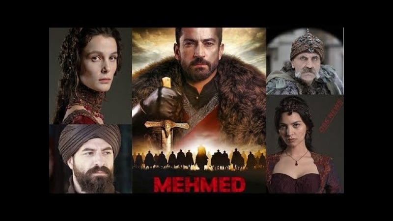 MEHMED 13-qism (Yangi Turk seriali, Uzbek tilida)