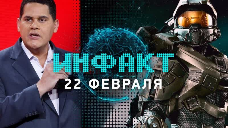[StopGame.Ru] Сериал по Halo, лутбоксовая драма Black Ops 4, бесплатная Slime Rancher, снижение цены World War Z…