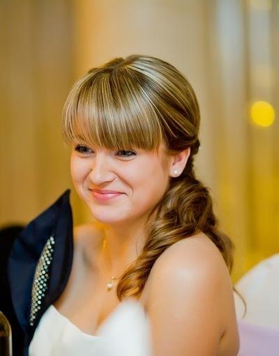 Ольга Немова, 17 октября , Санкт-Петербург, id1698834