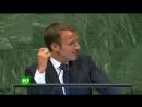Macron sénerve et tape du poing sur le pupitre à lAssemblée générale de lONU.mp4.mp4