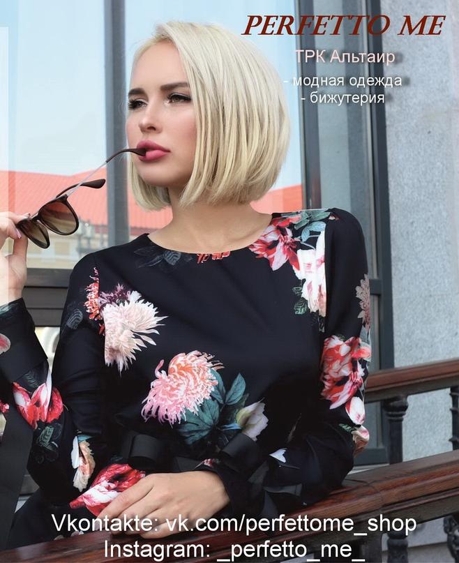 Мила Абрамова | Ярославль