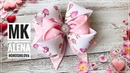 Пышный бантик из репсовой ленты 4см МК Канзаши Алена Хорошилова tutorial ribbon bow