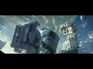 «Гравитация» (2013): Трейлер / Официальная страница http://vk.com/kinopoisk