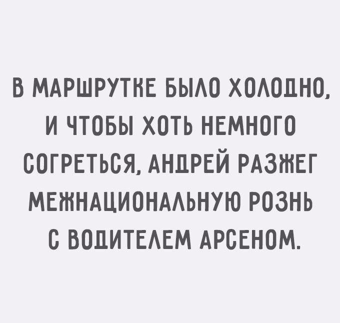 https://pp.userapi.com/c7002/v7002553/2e06e/0UXLKB0rGMw.jpg