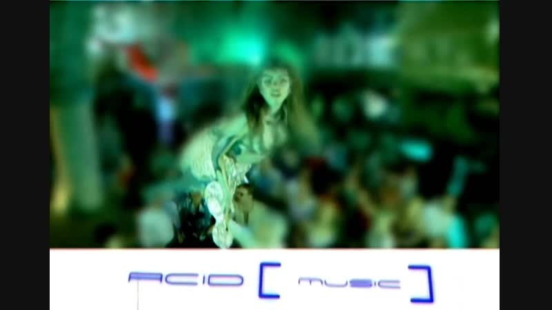 Акула - Кислотный DJ