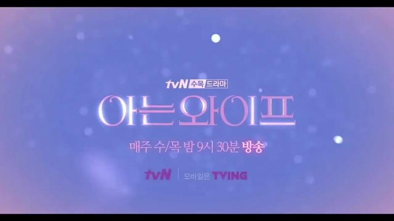 SF9 - Love Me Again (Familiar Wife OST Part 1)