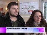 ТВ Регион город Чайковский Новости 12 02 2014