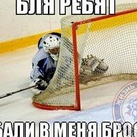 Амир Галиулин, 30 августа , Магнитогорск, id214774272