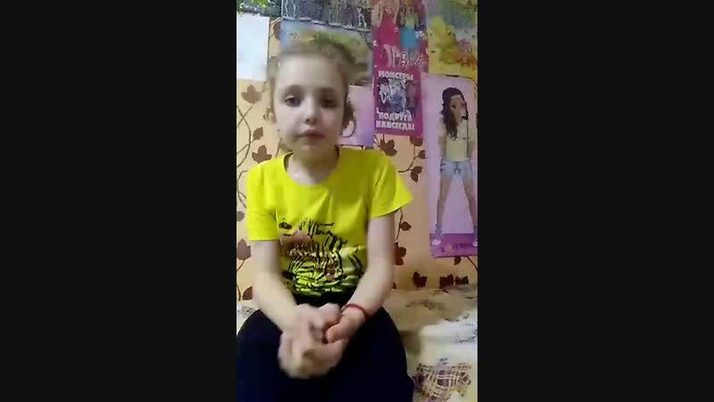 Кира Кулькова Live