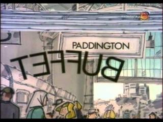 Приключения медвежонка Паддингтона, эпизод 001. Присмотрите за мишкой
