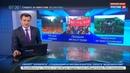 Новости на Россия 24 • Самолет Аэрофлота попал в воздушную яму пострадали 20 человек