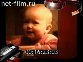 Сам себе режисер (РТР, 26.05.1992)