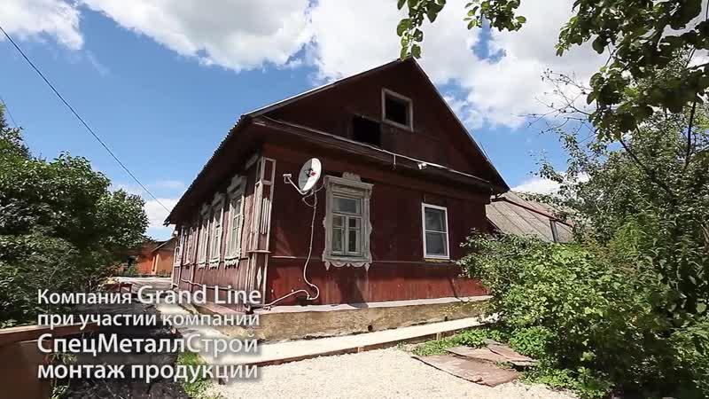 Замена старого фасада дома на виниловый сайдинг. Установка модульных ограждений