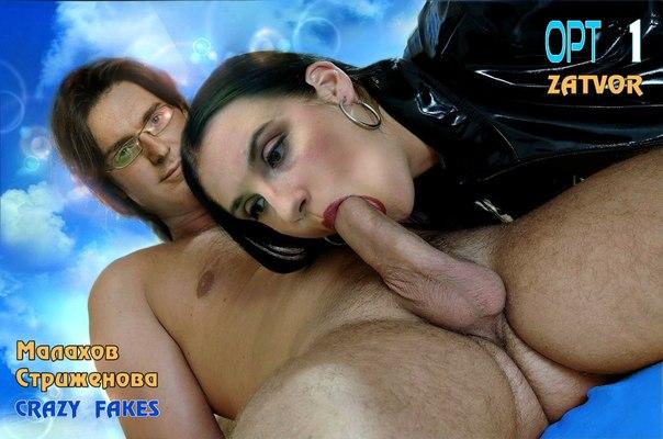 Порно онлайн с телеведущей