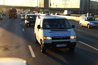 Участник автопробега 33 региона Владимирская область Молчанов Анатолий с сыном Александром