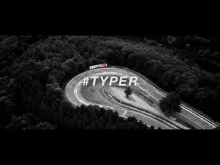 Прототип Honda Civic Type R VTEC Turbo 2015