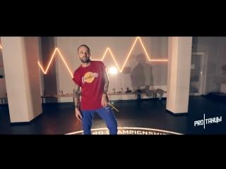 Troye Sivan ft. Ariana Grande — Dance to this | Choreography by Vitaly Klimenko