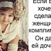 Ольга Долидовская, 21 августа 1992, Челябинск, id155732599