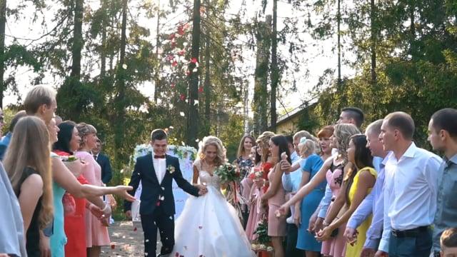 Свадьба Екатерины и Ильи