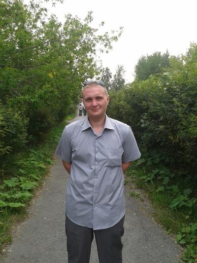 Денис Лушников, 29 октября , Серов, id70019932