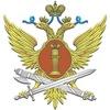 УФСИН России по Хабаровскому краю