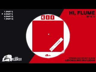 K I I - Hi, Flume (Full album)