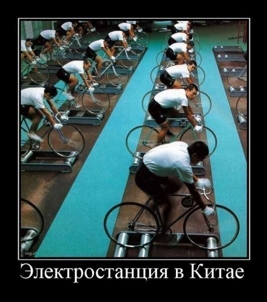 http://cs607326.vk.me/v607326505/5559/YlZC-2E139c.jpg