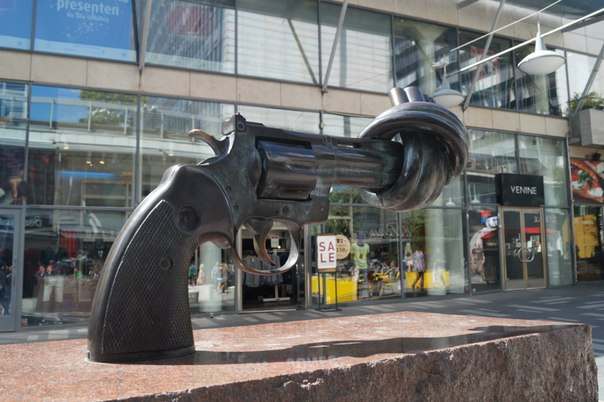 Памятник Нет насилию