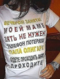 Снежана Николаева, 8 марта 1995, Москва, id177402179
