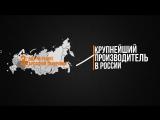 Защитные автошторки на магнитах - Trokot (Трокот).