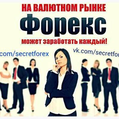 Форекс автосаратов новости аэрофлот