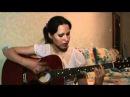Нюша - Больно (Обещает быть с тобой) (cover by Nadya)