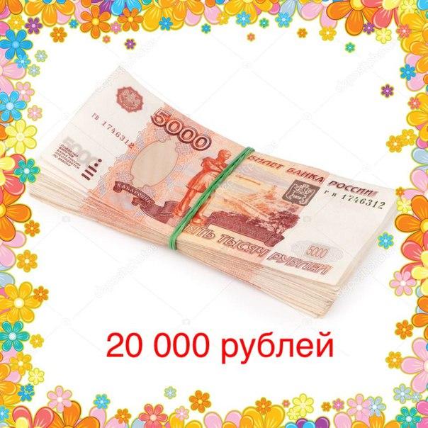 Фото №456245422 со страницы Дарьи Соколовой