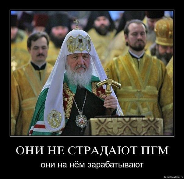ЕВАНГЕЛИЕ ОТ ИОАННА - ПОСЛАНИЕ В БУДУЩЕЕ, СКРЫТОЕ ОТ ПОПОВ-ФАРИСЕЕВ.