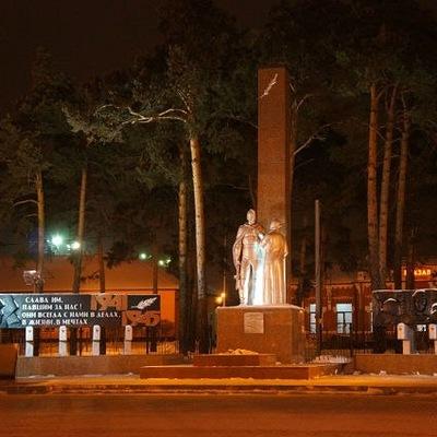Наташа Трухачева, 29 октября 1999, Заводоуковск, id155059472