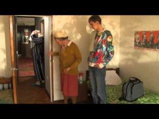 Одна за всех - Серафима Аркадьевна - Махинации