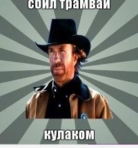 Денис Сафронов, 12 декабря , Санкт-Петербург, id185333342