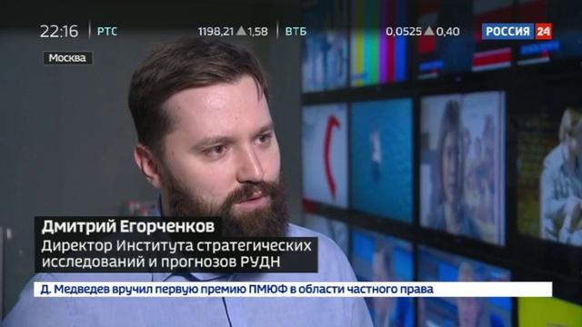 Новости на Россия 24 • Владимир Кара-Мурза может попасть под закон о контрсанкциях