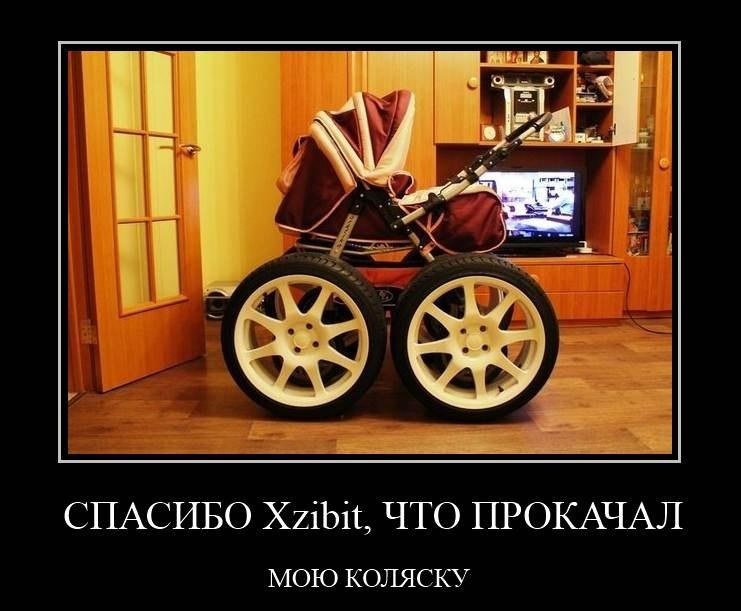 Фото нагиева в фильме физрук заметил Холла