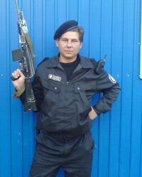 Андрей Ваулин, 31 марта , Лысково, id188211309